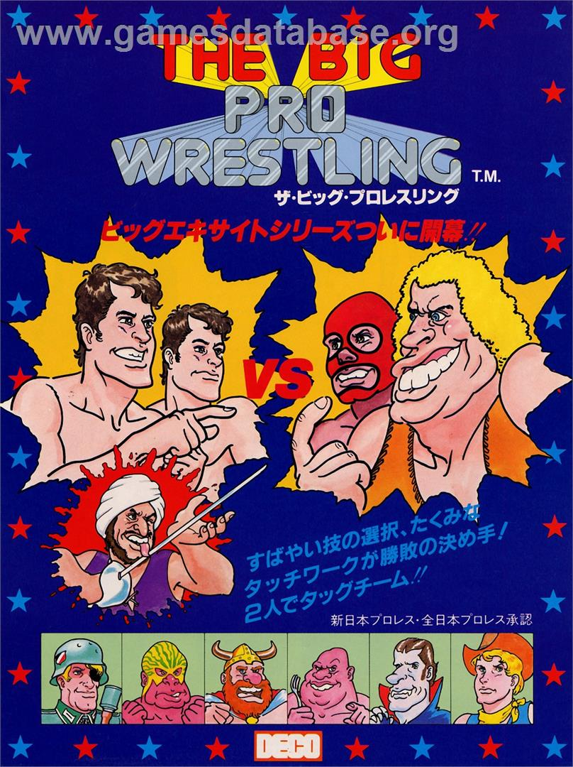 Tag Team Wrestling - Arcade - Artwork - Advert