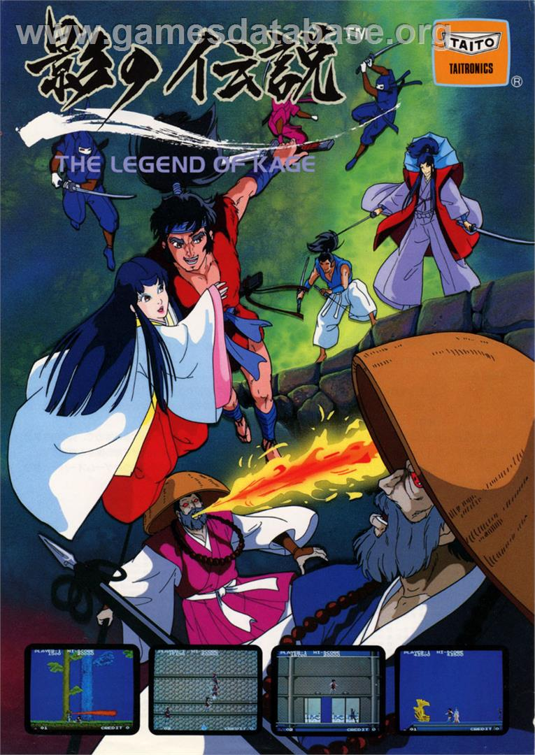 The Legend of Kage - Arcade - Artwork - Advert