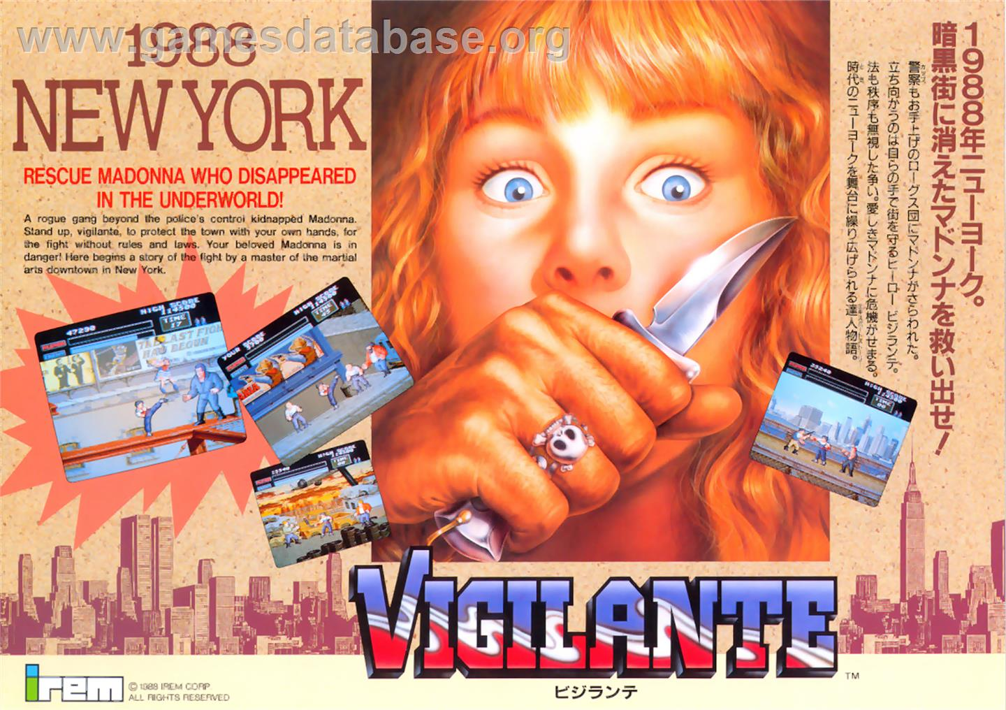 Vigilante - Arcade - Artwork - Advert