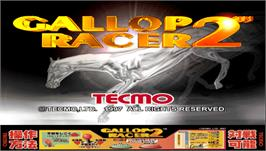 Artwork for Gallop Racer 2 Link HW.