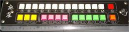 Arcade Control Panel for Mahjong Yarunara.