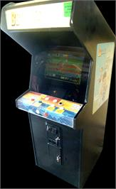 Arcade Cabinet for '88 Games.