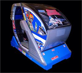 Arcade Cabinet for After Burner II.