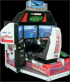 Arcade Cabinet for Airline Pilots Deluxe.