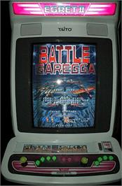 Arcade Cabinet for Battle Garegga - New Version.