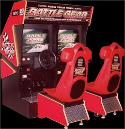Arcade Cabinet for Battle Gear.