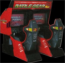 Arcade Cabinet for Battle Gear 2.