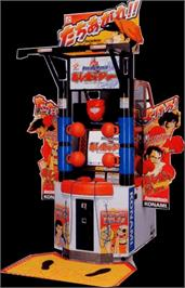 Arcade Cabinet for Boxing Mania.