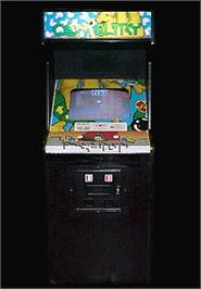 Arcade Cabinet for Cameltry.