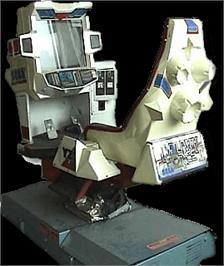 Arcade Cabinet for Galaxy Force 2.