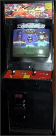 Arcade Cabinet for Gamshara.