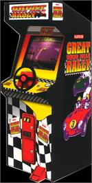 Arcade Cabinet for Great 1000 Miles Rally: U.S.A Version!.