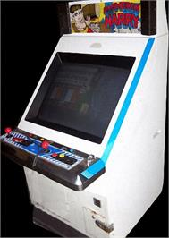 Arcade Cabinet for Hammerin' Harry.