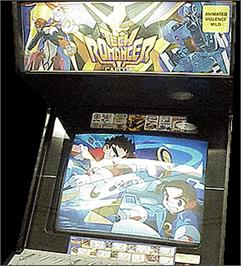 Arcade Cabinet for Kikaioh.