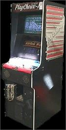 Arcade Cabinet for Kung Fu.