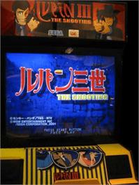 Arcade Cabinet for Lupin The Third - The Shooting.