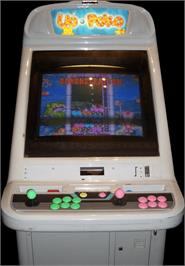 Arcade Cabinet for Puzzle Uo Poko.