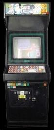Arcade Cabinet for Quiz & Dragons: Capcom Quiz Game.