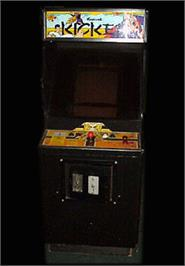 Arcade Cabinet for Shao-lin's Road.
