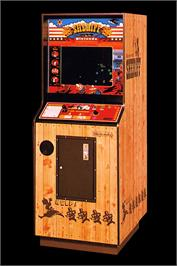 Arcade Cabinet for Sheriff.