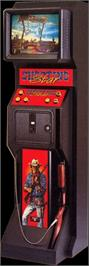 Arcade Cabinet for Shooting Star.