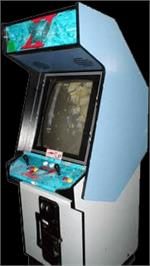 Arcade Cabinet for Strikers 1945 II.