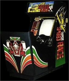 Arcade Cabinet for Super Speed Race Junior.
