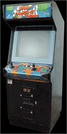 Arcade Cabinet for Super Street Fighter II X: Grand Master Challenge.