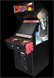 Arcade Cabinet for Tekken Tag Tournament.