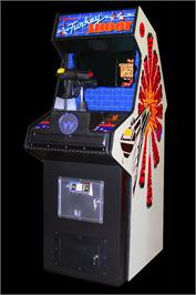 Arcade Cabinet for Turkey Shoot.
