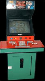 Arcade Cabinet for Vampire: The Night Warriors.