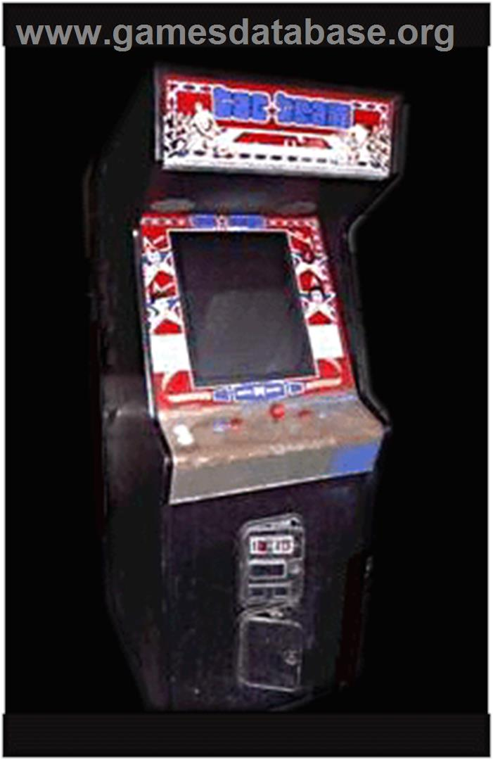 Arcade cabinet for tag team wrestling