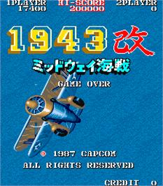 Game Over Screen for 1943 Kai: Midway Kaisen.