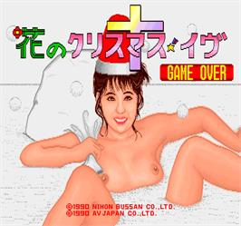 Game Over Screen for AV Hanafuda Hana no Christmas Eve.