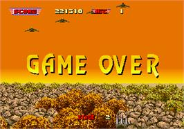 Game Over Screen for After Burner II.