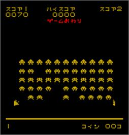 Game Over Screen for Attack Ufo.