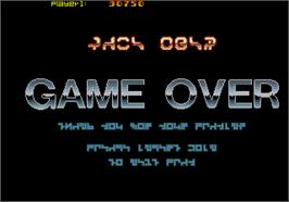 Game Over Screen for Aurail.