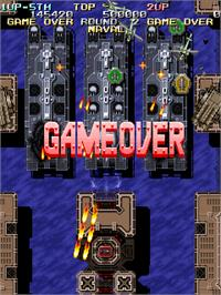 Game Over Screen for Battle Bakraid - Unlimited Version.