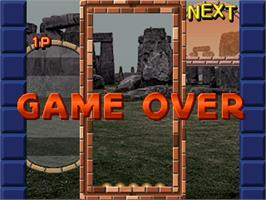 Game Over Screen for Battle Balls.