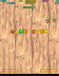 Game Over Screen for Bells & Whistles.