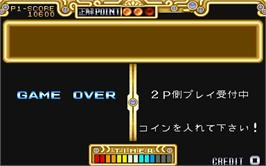 Game Over Screen for Capcom World.