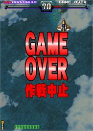 Game Over Screen for Change Air Blade.