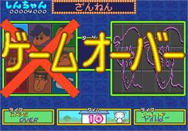 Game Over Screen for Crayon Shinchan Orato Asobo.