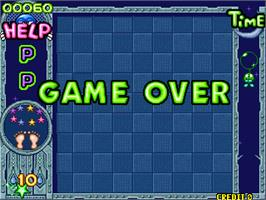 Game Over Screen for Cross Pang.