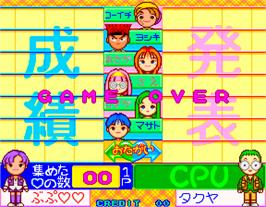 Game Over Screen for Daisu-Kiss.