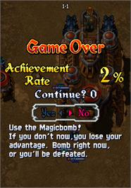 Game Over Screen for Dragon Blaze.