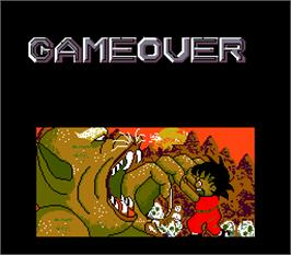 Game Over Screen for Dragon Bowl.