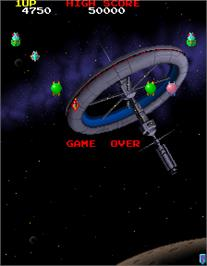 Game Over Screen for Galaga '88.