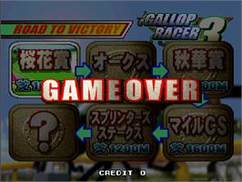 Game Over Screen for Gallop Racer 3.