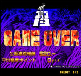 Game Over Screen for Golgo 13.